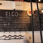 吉祥院*オシャレ空間で夜呑みできる「真夜中バル ELGO(エルゴ)」はランチもオススメ【夜カフェ】