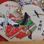 紫式部もかよった、京都きっての縁結びスポット「上賀茂神社内 片岡社」