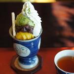 抹茶パフェが美味し~い♪ 秀吉や家康も訪れた京都を代表する茶屋「通圓 宇治本店」