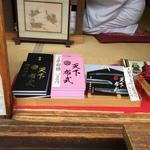御朱印ガール必見!神社仏閣めぐりがますます楽しい♪人気御朱印帳を集めてみました☆【京都注目アイテム】