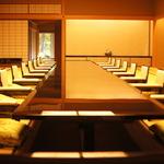 世界のVIPを迎える本物の空間!7月から通年公開開始!「京都迎賓館」