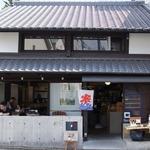 五条松原のモダン町家カフェ!風が吹き抜けるテラス席が最高!「サガン」