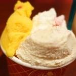 京都生まれのプレミアムスイーツ♪濃厚でクリーミーなアイスクリーム☆「ハンデルスベーゲン」