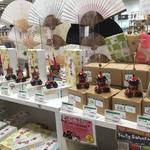 【京都三大祭】2016祇園祭グッズも目白押し!にぎわう四条通の町風景をいろいろ集めました☆【四条烏丸】