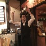 【祇園の奥座敷】石塀小路にあるギネス認定のシェリー酒専門店!大人の隠れ家的バー「しぇりークラブ京都石塀小路」