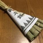 【祇園祭名物】一年の厄病・災難除けを願うお守り!一番人気の長刀鉾の「粽(ちまき)」を買ってきました!【四条烏丸】