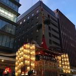【日本三大祭】ライブの祇園囃子!夕闇せまる2016祇園祭前祭・宵々山に行って来ました!!【四条烏丸】