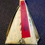 祇園祭に頂く銘菓!モチモチ求肥に上品な甘さの白味噌が美味しい♪「三條若狭屋の祇園 ちご餅」