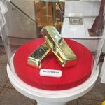 【京都流リスクヘッジ】京都人は金がお好き?歴史から学んだ投資術!混迷の経済不安に備える☆「ゴールドスリーサイトウ」【買い物】