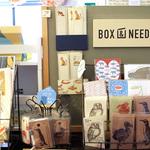 五条高倉「BOX & NEEDLE(ボックス&ニードル)」のカラフルBOXはすべて紙製でキュート♡【雑貨】