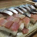 5席だけの特別空間。極上の鯖寿司とミックス丼がたまらない!錦市場すぐの「寿司 さか井」