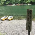 【超穴場】京都嵐山の大堰川岸にある茶屋!手漕ぎボートでセルフアクセス!!夏でも涼やか☆「琴ヶ瀬茶屋」