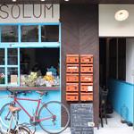 五条新町南「CAFE ポルボロン」はソルムカフェに負けない素敵かわいいカフェ♡【開店】