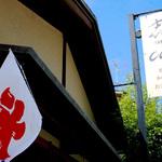 向日市鶏冠井町*和スイーツがおいしい「志なcafe」お得でおいしいランチがスタート!【カフェ】