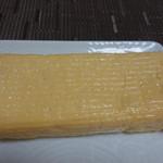 秘伝の出汁と伝統の職人芸で焼き上げる 京の食卓を彩るだし巻「三木鶏卵」