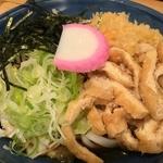 鷹のツメの辛味がクセなる上品な京うどん「京めん処 さくら庵」@平野神社の巻っす