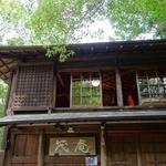 最高の景色が楽しめる~♪緑に囲まれた癒しの一軒家カフェ♡「茂庵(もあん)」