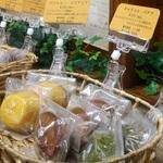 京都を代表するウェディング洋菓子メーカー「クロバー」素朴さがおいしい焼菓子ショップオープン【五条室町】