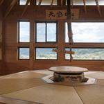 【必訪】茶畑広がる日本一美しい村が一望できる茶室「天空カフェ」和束町の美味しい宇治茶と共に!
