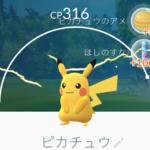 レアポケモンも出現!嵐山は日本有数のポケスポット密集地帯!ポケモントレーナーは観光もできる嵐山へ急げ!