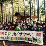 10月22日「ムラタの森 手づくり市」今年は亀岡市と共催!只今ワークショップ出展者募集中【9/7まで】
