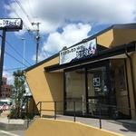 伏見区竹田のフレンドリーは閉店し「寿司・炉端 源ぺい」に9/23リニューアルオープン!