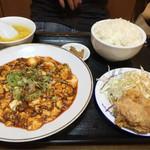 看板の麻婆豆腐は必食!お得でボリューム満点の中華定食「四川料理 方圓美味」@元田中の巻っす