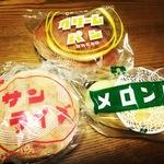 【保存版・改訂版】パン消費量日本一の京都が誇るオススメの老舗パン屋さん!【厳選5店】【まとめ】