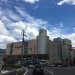 【残念】宇治市 六地蔵のイトーヨーカドーは2月末に閉店が決定!イトーヨーカドーは京都から撤退へ。