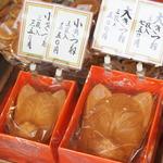 伏見稲荷大社、参拝の帰りには80年変わらない手焼きの稲荷煎餅はいかが?「総本家 宝玉堂(ほうぎょくどう)」