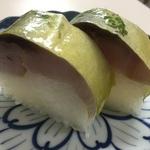 京都人の様式美!祭りシーズンは鯖寿司必食!!出町桝形商店街の老舗名物食堂「満寿形屋(ますがたや)」【出町柳】