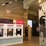【京都市美術館】早くも話題沸騰中!伊藤若冲展「若冲の京都 KYOTOの若冲」へ行ってきました!!