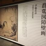 【京都錦市場商店街】京の台所に広がるシャッターアート!伊藤若冲生誕300年記念「錦市場ナイトミュージアム」