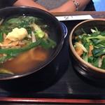 鴨川沿いの地元食堂!うどんがほっこり美味しい!「そば うどん処 みなもと」@北大路橋のたもとの巻っす