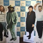 【京都国際映画祭】大盛況!「ロバート秋山 クリエイターズ・ファイル展」に行ってきました!!【元立誠小学校】