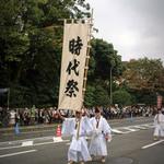 【京都三大祭】日本の歴史の縮図がいま京の街に蘇る!10月26日「時代祭」