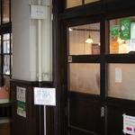 雰囲気あり過ぎ!ビジネス街にある廃校小学校の教室がレトロカフェに!「前田珈琲 明倫店」