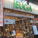 創業明治31年の京都老舗楽器店!京都の音楽シーンはここから始まる☆「JEUGIA(十字屋)」