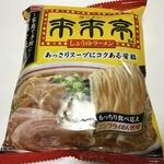 背脂のコクたっぷりのあっさり京都ラーメン「来来亭」の袋麺タイプが販売中!
