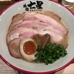 生ハムのような燻製レアチャーシューが抜群の美味しさ!四条大宮の新店「拉麺 七星」