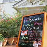 嵐山*庭一面咲き誇るバラ!開花シーズンのみ営業「La Vie en Rose(ラビアンローズ)」秋営業スタート【12/4まで】