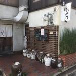 【京都国立博物館スグ】広東四川ベースの本格中華ランチ!芸能人も御用達人気店☆「中国彩膳 にじょう」