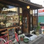 【京都国立博物館スグ】古民家リノベーションのまったり和み空間カフェ「東山パイン」