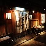 高瀬川沿いの京町家でしっぽり♡カラダ温まるネギ専門料理店「葱や平吉」【四条河原町】