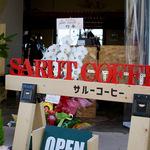 嵯峨美横*倉庫跡にオープン!自家焙煎がおいしいコーヒースタンド「SARUT COFFEE(サルーコーヒー)」【11/4開店】