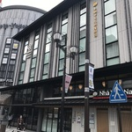 京都駅直結で便利に!優良・高齢ドライバーはココで免許更新が可能に!「京都駅前免許更新センター」