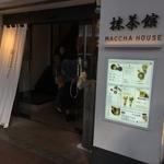 【京都最新事情】並んでも食べたい!行列をつくる人気店をいろいろ集めてみました!!【まとめ】