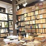 【京都古本屋めぐり】河原町商店街にある古本店!古書籍や木版画がズラリ☆彡「赤尾照文堂」
