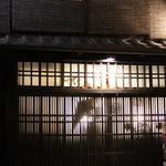 """花街 """"上七軒"""" の京町家を内側からライトアップ!優しい光に包まれた「都ライト」【11/13まで】"""