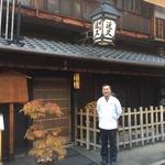 【京都錦市場スグ】一度は行ってみたい贅沢な朝食!老舗の風情漂う京懐石料理「近又」